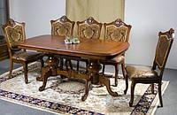 Стол Arcadia D2818 - Евродом