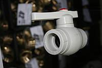 Кран PPR 32 мм