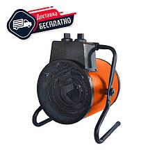 Портативний обігрівач Handy Heater тепловентилятор Хенді Хитрий, 400Вт, з пультом