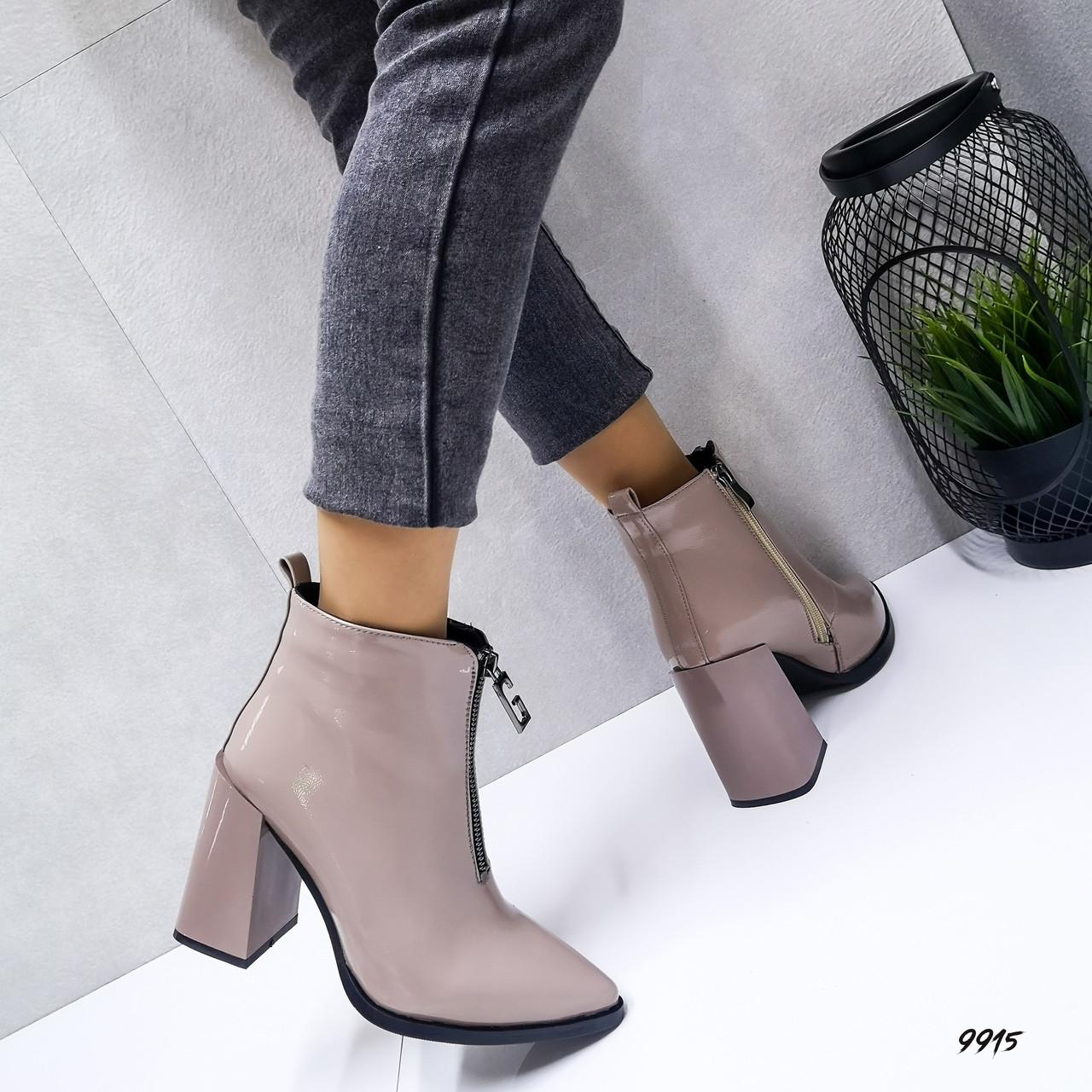 Женские ботинки Цвет - Бежевый
