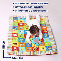"""Коврик тактильный для игры и развития """"Зверюшки"""" с игрушками-подвесками, произ-во Украина"""