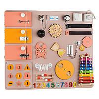 Бизиборд BrainUp Smart Busy Board настольная развивающая игра доска из 30 деталей L60 * 70 см (6005_1)