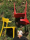 Пластиковый стул Lucky красный кармин (бесплатная доставка), фото 3