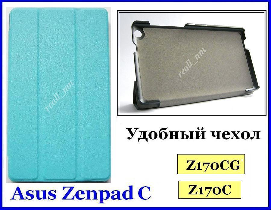 Голубой  tri-fold case чехол-книжка для планшета Asus Zenpad C 7.0 Z170C Z170CG эко кожа PU P01Y
