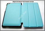 Голубой  tri-fold case чехол-книжка для планшета Asus Zenpad C 7.0 Z170C Z170CG эко кожа PU P01Y, фото 7