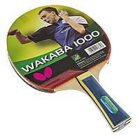 Ракетка для настольного тенниса 1 штука BUTTERFLY WAKABA-1000, фото 1