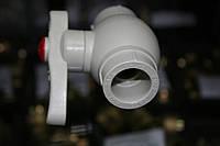 Кран PPr 25 мм (1'')