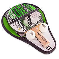 Набор для настольного тенниса BUTTERFLY 85210
