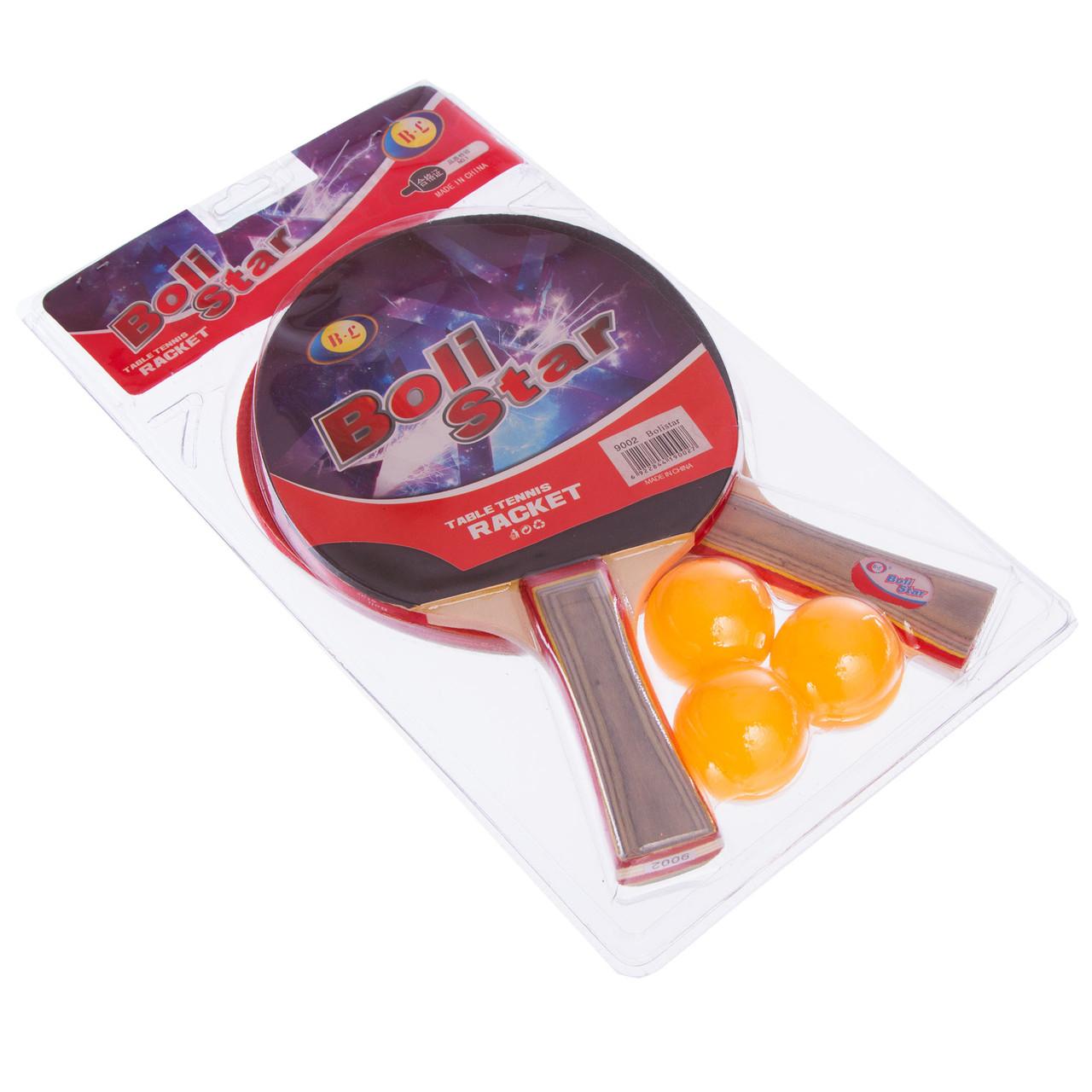 Набор для настольного тенниса 2 ракетки, 3 мяча Boli Star MT-9002 Replika