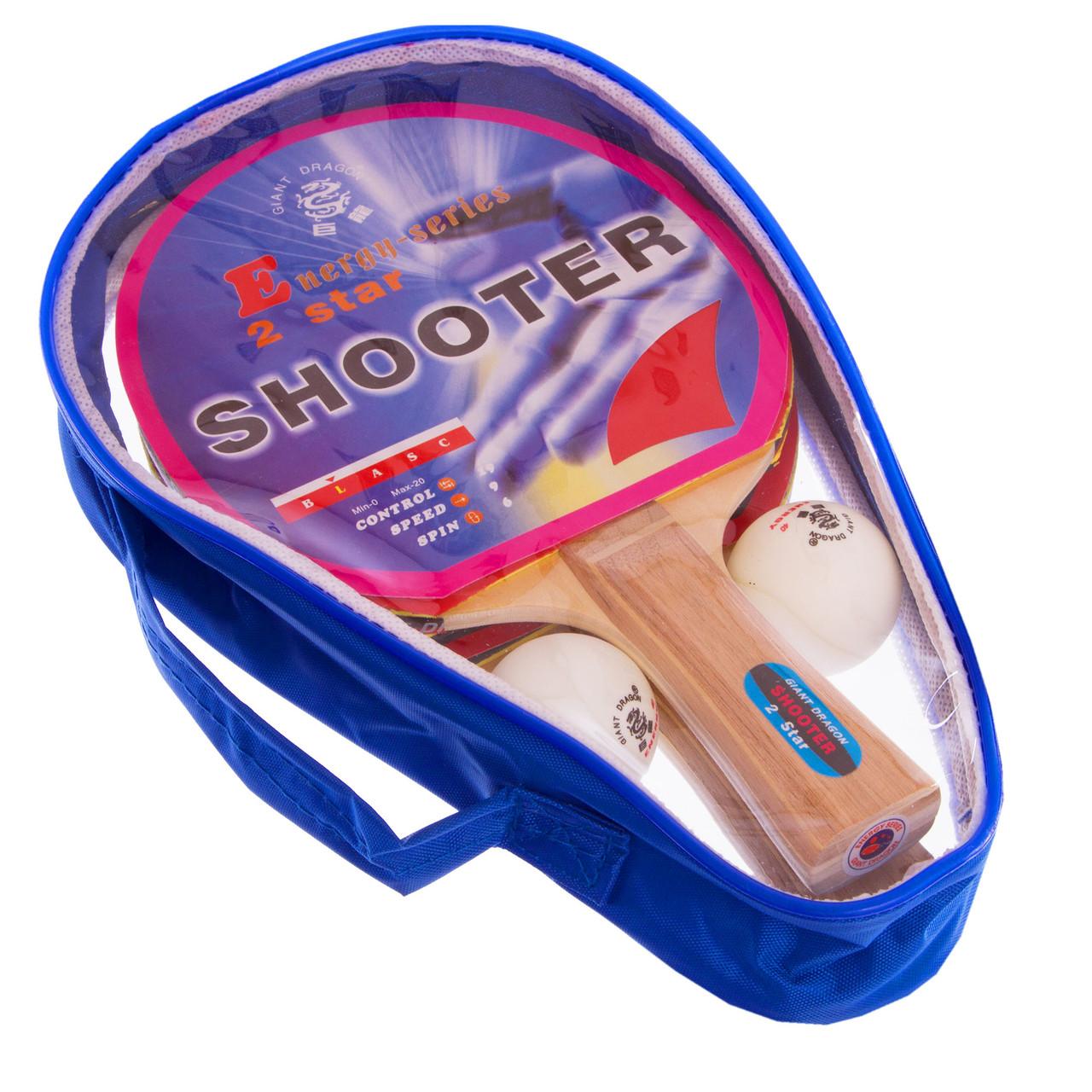 Набор для настольного тенниса GIANT DRAGON 2* 2 ракетки, 2 мяча c чехлом MT-5682