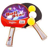 Набор (ракетки+шарики) для настолького тениса Boli Star 9001