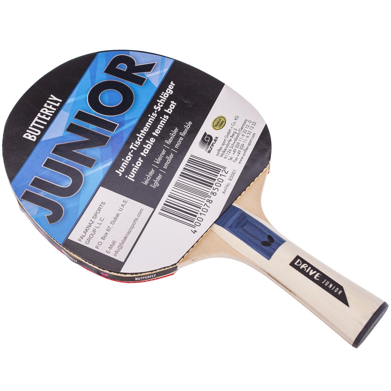 Теннисная ракетка BUTTERFLY для настольного тенниса JUNIOR 1 штука 85001