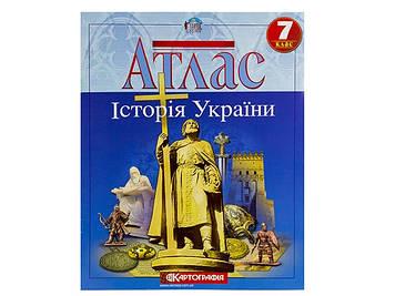 """Атлас A4 """"Історія України"""" 7кл №0295/2756/Картографія/(50)"""