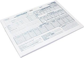 Дорожній лист (вантаж. автом.) A4 офс. нумер.(100шт) №БО0009 (5)
