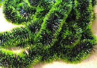 Дождик новогодний зеленый диаметр 10 см длина 1 м