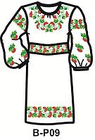 Плаття жіноче BP-09