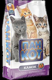 Пан Кіт Класик 10 кг сухий повноцінний корм для кошенят, сухий Класік, класичний