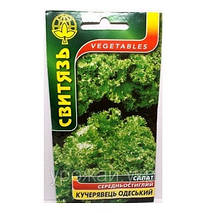 Насіння салат Кучерявець одеський, 0,5г 10