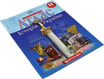 """Атлас A4 """"Історія України"""" 11кл №6281/7684/0325(50)/Картографія/"""