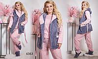 Женский пижамный набор розовый жилетка, сапожки и пижама брючная для полных женщин