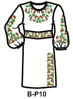 Плаття жіноче BP-10