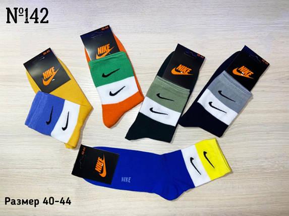 Мужские спортивные носки Nike, фото 2