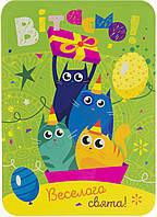 """Листівка вітальна З Днем народження/Вітаємо"""" №НП-18(10), фото 1"""