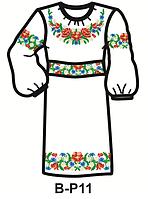 Плаття жіноче BP-11