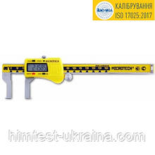 Штангенциркуль для внутренних измерений ШЦЦВ-150