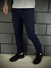 Теплые штаны карго синие Conqueror Intruder + подарок ключница, фото 2