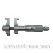 Микрометр для внутренних измерений МКВ-75