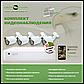 Комплект видеонаблюдения Green Vision GV-K-G02/04 720Р, фото 3