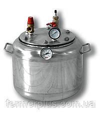 """Автоклав  """"А8"""" (8 пол литровых банок или 7 литровых)"""