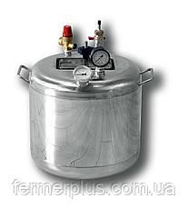 """Автоклав  """"ГУД16"""" (16 пол литровых банок или 7 литровых)"""