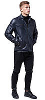 Темно-синяя мужская молодежная осенне-весенняя куртка модель 2612, фото 1