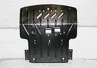 Защита картера двигателя и кпп Volkswagen Pointer 2005-, фото 1