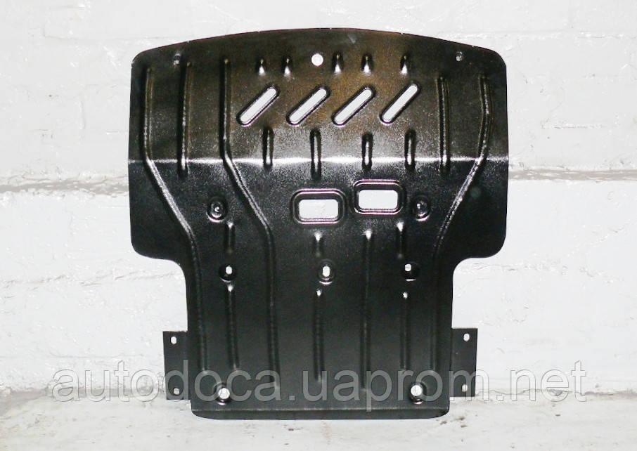 Захист картера двигуна і кпп Volkswagen Pointer 2005-