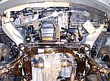 Защита картера двигателя и кпп Volkswagen Pointer 2005-, фото 5