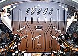 Защита картера двигателя и кпп Volkswagen Pointer 2005-, фото 7