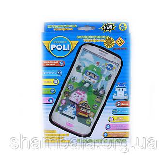 Интерактивная игрушка, Телефон интерактивный Robocar Poli (094632)