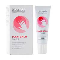 Бальзам для зміцнення нігтів і пом'якшення кутикули з вітамінами А, Е і ланоліном Biotrade MAXI 15 мл