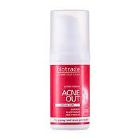 Крем локального применения для проблемной кожи склонной к акне или угревым высыпаниям Biotrade ACNE OUT 30 мл