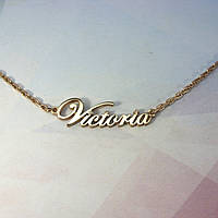Золотой кулон Виктория с бриллиантами