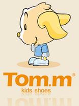 Качественная детская зимняя обувь тм Tom.m со скидкой 15 %.