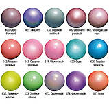 Мяч Chacott ORIGINAL Practic Prism Цвет: 648.Framboise / Мяч Призма юниор. (170 мм), фото 2