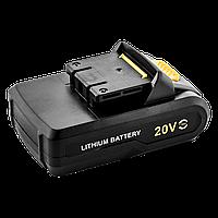 Аккумуляторная батарея DEKO 20FU 20V-1.5 Ah Li-Ion (для ак.дрели DKCD20FU)