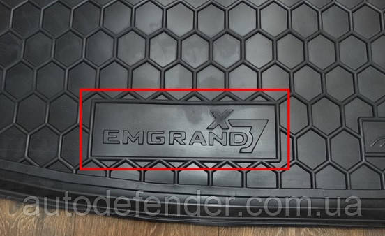 Коврик в багажник для Geely Emgrand X7 2011-2021, резиновый (полиуретановый) Avto-Gumm