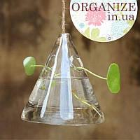 Подвесная стеклянная ваза - Пирамида 11 см
