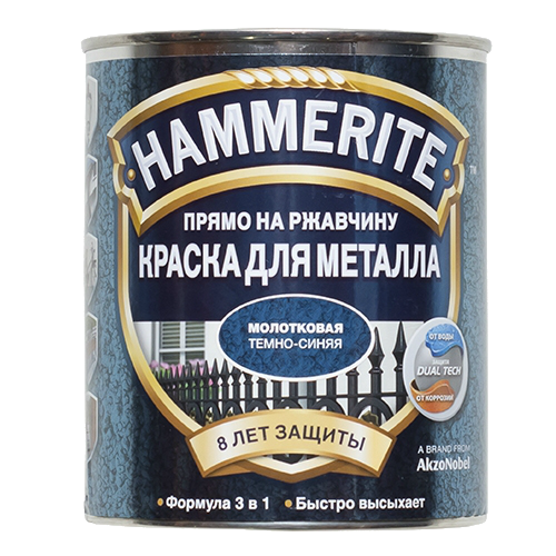 Hammerite с Молотковым эффектом, Темно-коричневая 5 л