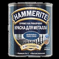 Hammerite с Молотковым эффектом, Темно-коричневая 5 л, фото 1